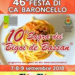sagra_bigoi_de_bassan_2018